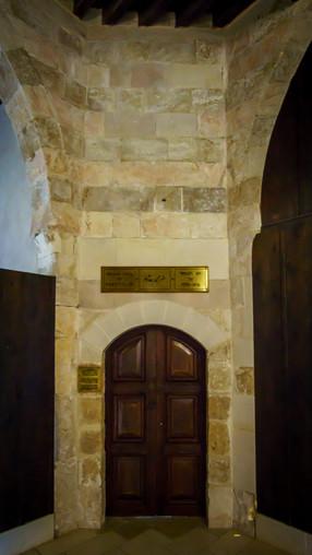 Entrada a la celda donde Bahá'u'lláh estuvo confiando
