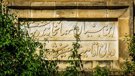 Escritura en la entrada