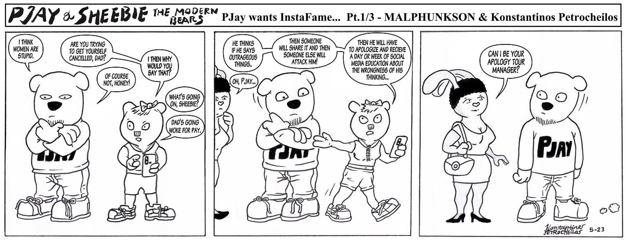 Pjay wants InstaFame