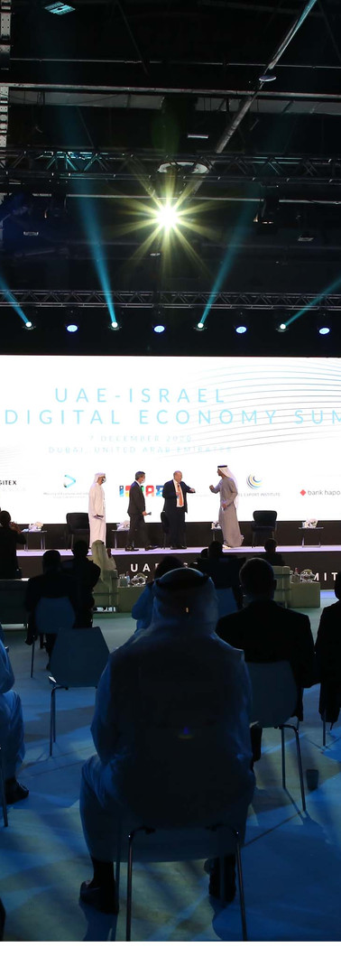 UAE - Israel Future Digital Economy Summit