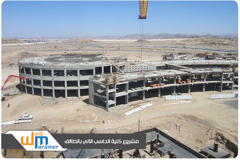 wadi maramer slide.jpg