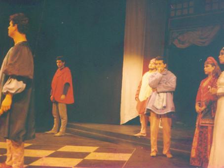 1993 - O Mercador de Veneza de William Shakespeare