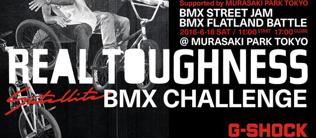 REAL TOUGHNESS 2016