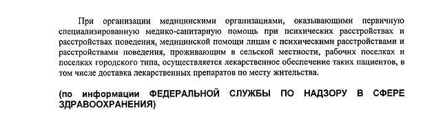 pamjatka_3_02_201_edited.jpg