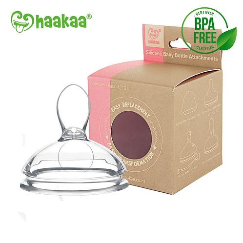 Tetina cuchara de silicona Haakaa GEN 3