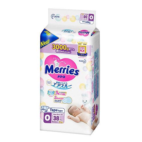 Merries Velcro Talla: XS – 38 pcs (Hasta 3 Kg)