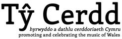 Ty Cerdd logo bw.png