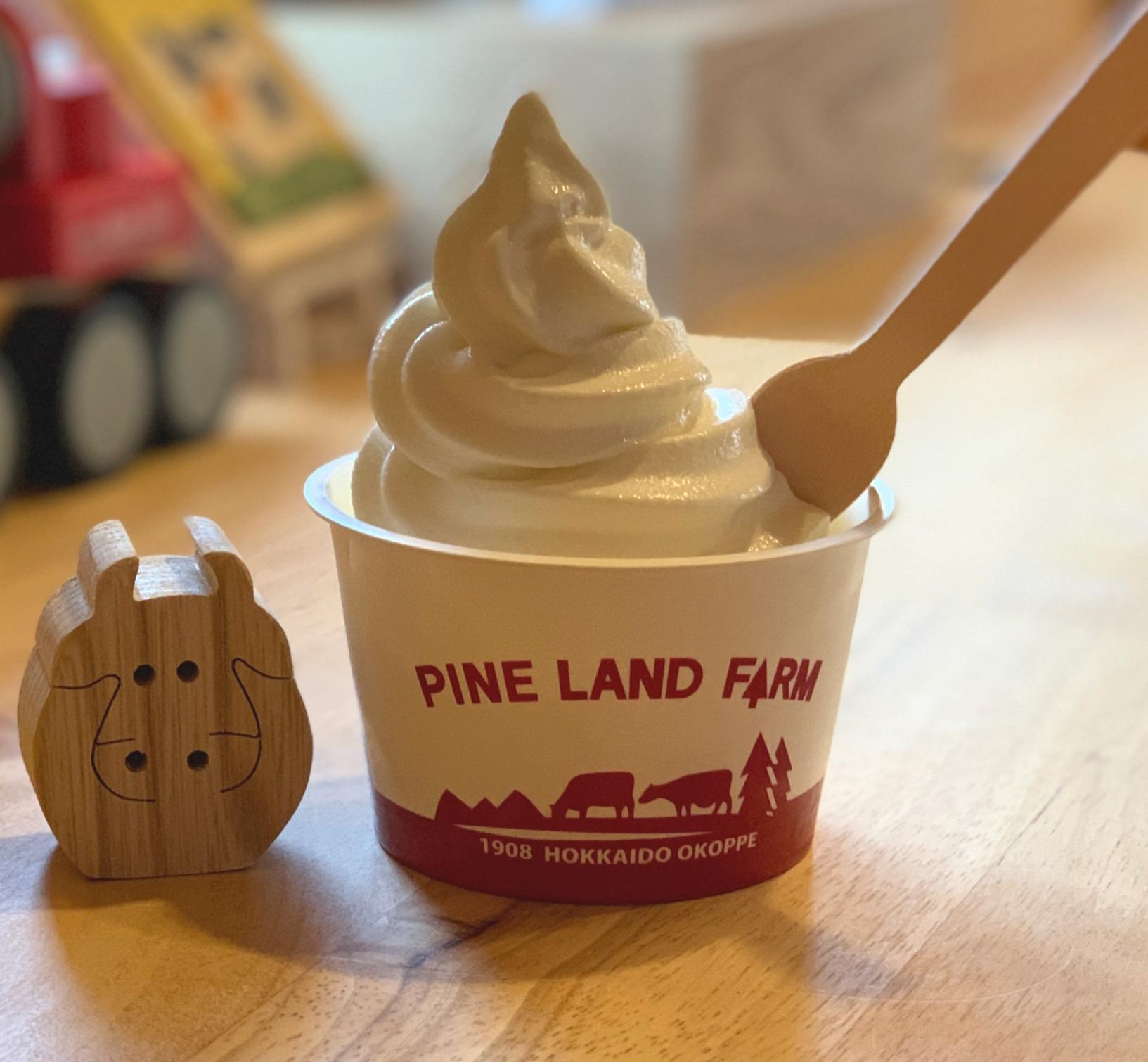 搾りたて牛乳ソフトクリーム