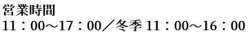 HP素材(店舗営業日案内).JPG
