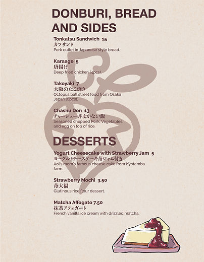 menu but for phone-02.jpg