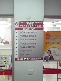 mecidiyeköy_vergi_dairesi_3