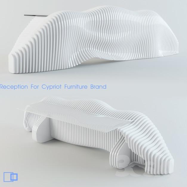 Cypriot Reception Desk