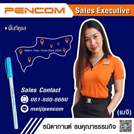 Sales-contact-เมจิ.jpg