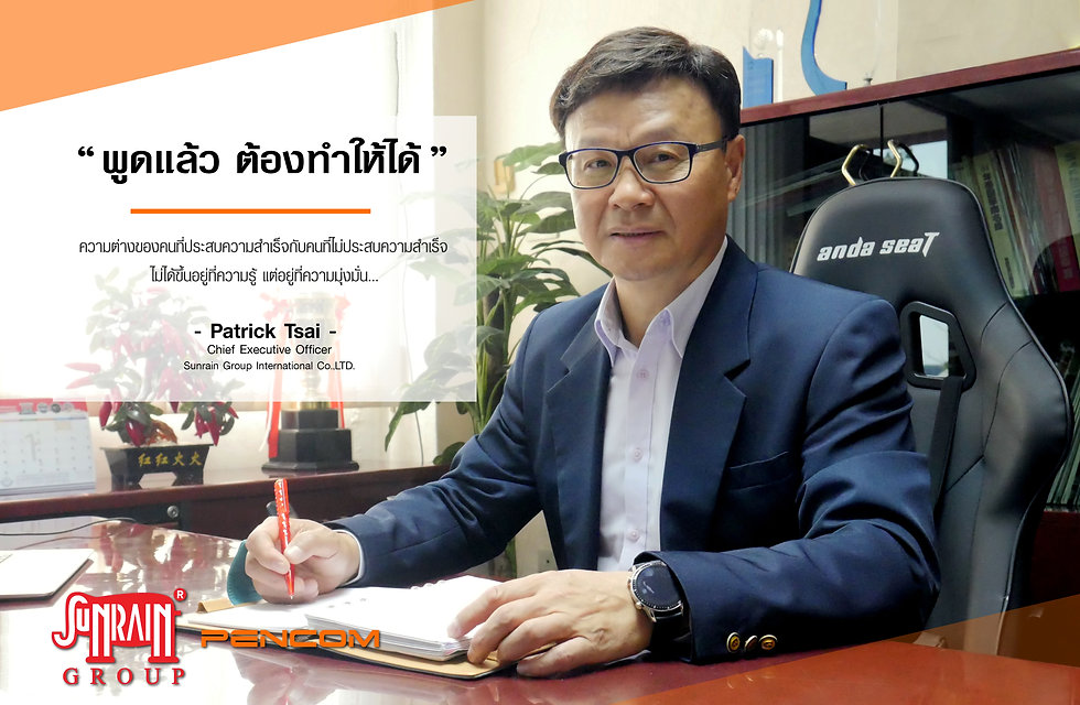 Patrick--Tsai.jpg