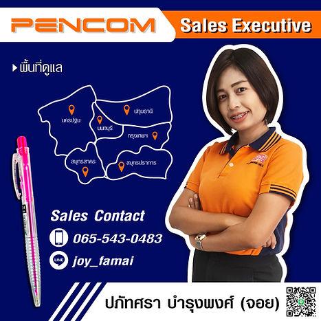 Sales-contact-จอย.jpg