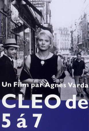 アニエス・ヴァルダ追悼 「5時から7時までのクレオ」