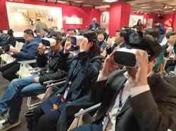 DPVR VR Conference (2)