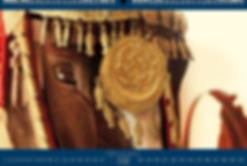 Kalendergestaltung, Die weite Welt der Pferde Kalender, Edition Boiselle, Werbeagentur r2 Mediendesign, Verden