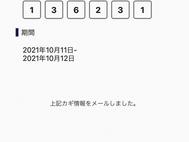 Screen Shot 2021-10-11 at 9.36.34.png