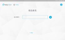 Screenshot_20200314-105400.png