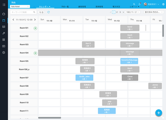 KEYOX-BACS-Calendar