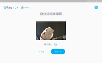 Screenshot_20200314-105518.png