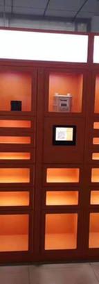 locker12.jpg