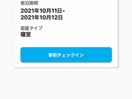 Screen Shot 2021-10-11 at 9.33.13.png