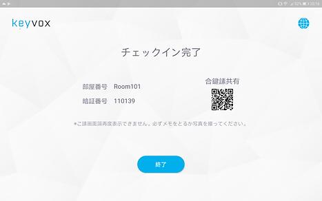 Screenshot_20191023-201800 (1).png