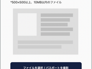 Screen Shot 2021-10-11 at 9.34.45.png