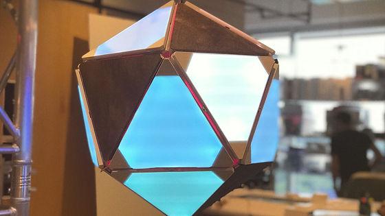 prototype-nanolum-7.2b12e574317b68205503
