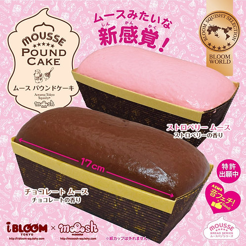 I Bloom Mousse Pound Cake- Chocolate