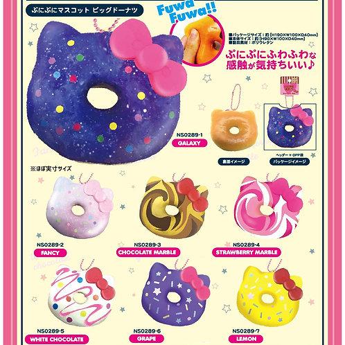 Hello Kitty Big Donuts