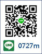 瑞隆服裝的LINE是0727m