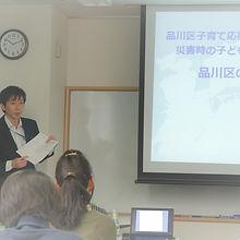 災害時講演会の写真3.jpg
