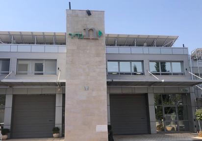 Nadir-Building2.jpeg