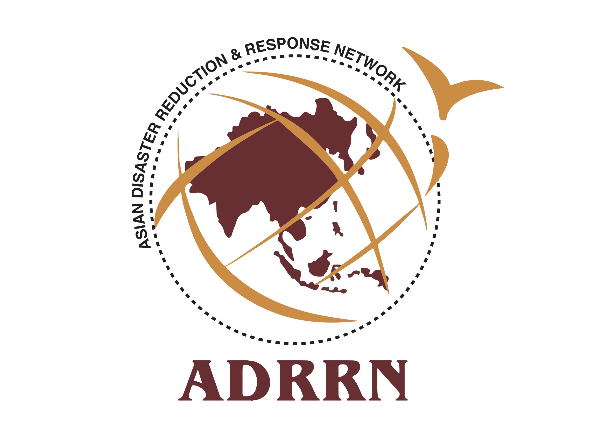 (c) Adrrn.net
