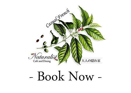 naturalist-bookinng-page.jpg