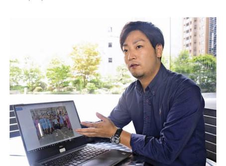 読売新聞に掲載されました!!