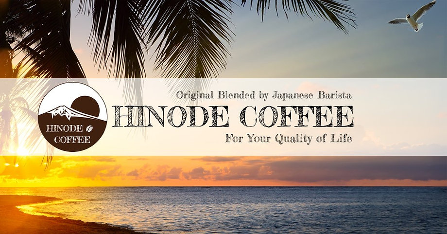 HINODE COFFEE TOP Page.jpg