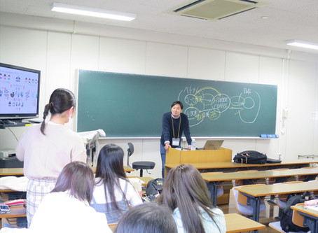 筑紫女学園大学と日の出珈琲