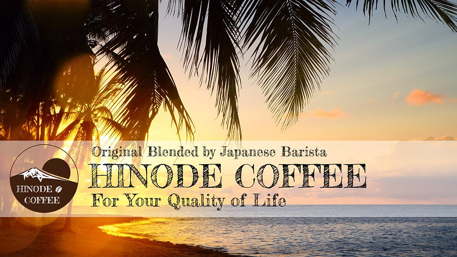 hinodecoffee.jpg