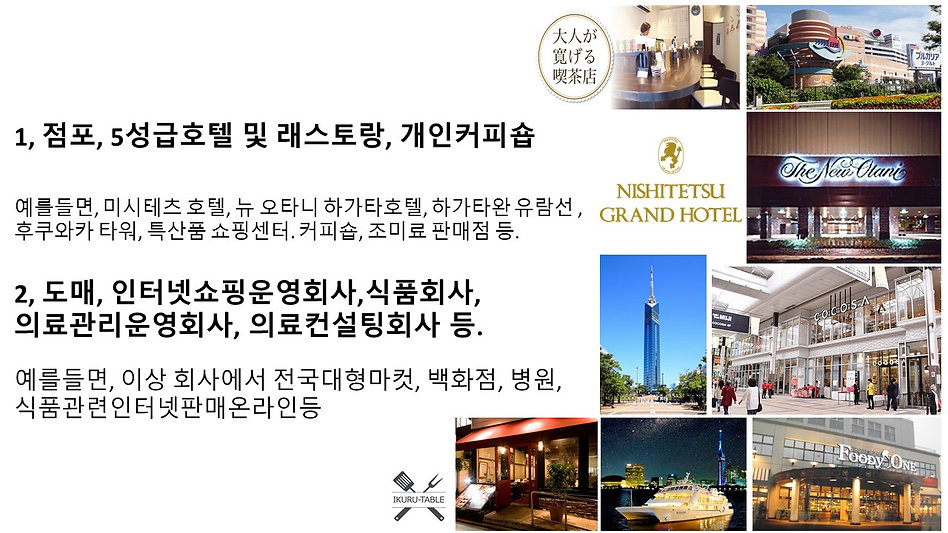 hinodecoffee-korea.jpg