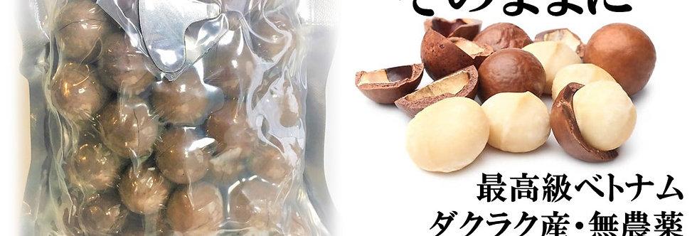 無添加・無農薬【オーガニック】 殻付き マカダミアナッツ:200g