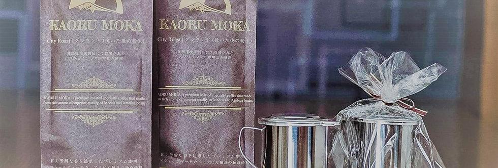 KAORU MOKA (2パック) & 日の出ステンレス・フィルター(2セット)