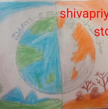 Shivapriya.jpg