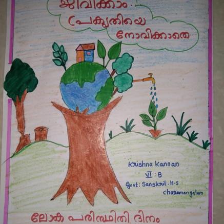 Krishnan Kannan 1.jpg