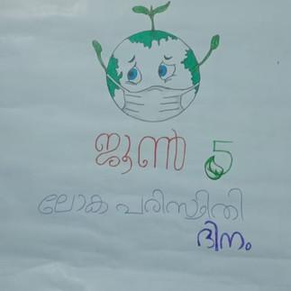 Adhithya R.jpg