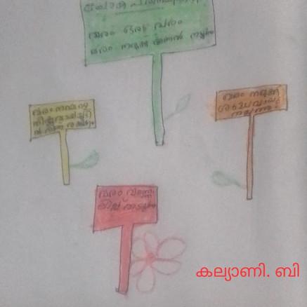Kalyani B.jpg