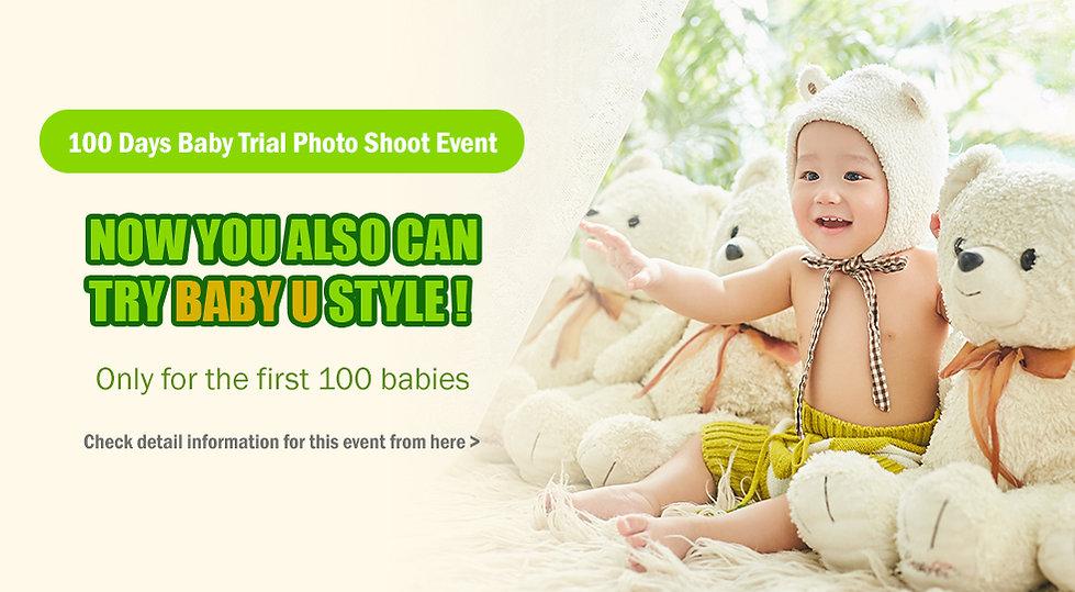 Baby U 100 days trial event.jpg